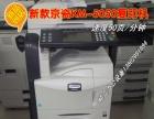 香格时拉市国品科技专业维修,电脑,打印机,复印机