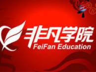上海电脑培训/淘宝/ 电商/ 网络工程/ 办公签约就业