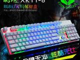 酷蛇XK11-8背光机械键盘 网吧有线游