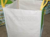 山东品质好的集装袋|山东集装袋