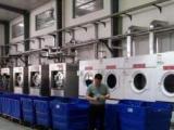 普兰德洗衣专业承接各单位工服干洗水洗业务