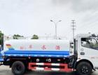 东风多利卡8吨洒水车厂家报价