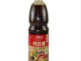 韩国烤肉酱/大喜大烤肉酱1.2KG 大量批发  1箱8瓶