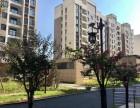 南通海安宏和珈都现房发售 首付9万
