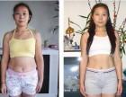 拔罐减肥瘦20斤男士减肥方式选好产后减肥针灸瘦肚子瘦腿针溶脂