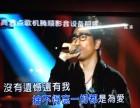上海点歌机出租 上海点唱机出租 上海点歌机租借 上海租点歌机