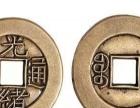 瓷器 钱币字画等想出手的可以联系我 非诚勿扰