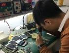 【萍乡】国产品牌,苹果,三星手机屏幕主板喇叭送话维修