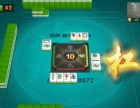 手机棋牌游戏App软件研发