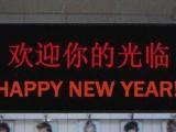 北京工廠現貨LED顯示屏制作維修批發零售LED配件