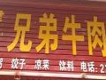 石峰旺铺出租或转让杉木塘公交车站临街门面优价急转