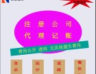 代办上海预包装食品散装食品冷冻冷藏食品经营许可证