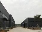 出租全新生产用厂房、办公室、仓储