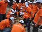 贵港众和团队户外拓展团队活动党团日主题活动组织策划
