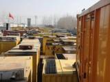济南地区为您提供,发电机租赁,钢板桩租赁,洒水车铺路钢板租赁