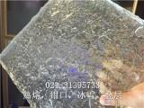 上海热熔玻璃钳口玻璃叠纹玻璃玻璃水纹玻璃加工