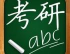 成都2019届考研英语二标准课程(面授/网授)