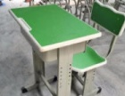 合肥全新钢木课桌椅塑钢课桌椅升降课桌椅大量出售
