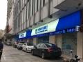 转角街铺40米门面商业成熟可整租可分租无行业限制