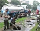 宁波市江东区清理生化池,抽污泥,污泥处理