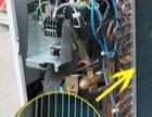 空调移机、安装、维修充氟、打孔