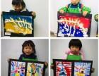 如何为孩子挑选合适的美术培训班-柯桥百思少儿艺术