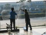 北京豐臺區保潔清潔