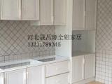 山西晋中市全铝铝合金型材厂家多少钱一平