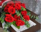 咸阳网上花店鲜花在线预订