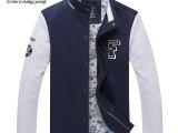 厂家直销卡哲仕2014秋冬男士新款韩版休闲拼接立领修身卫衣外套