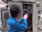 宁波市新乐空调全国服务热线)售后维修电话~是多少