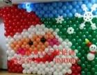 广州气球培训 新乡气球培训 许昌气球培训 三门峡气球培训去哪