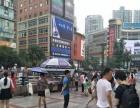 个人信息沙坪坝华宇广场商圈里冷饮小吃店转让
