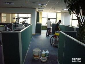 南京好邻居保洁公司专业提供单位 公司 办公室 家庭一次性保洁