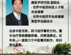 5月17日(北京班)新型膏药水蜜丸 养生泥灸制作培训班