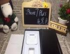 iphone7p钢琴黑