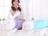 趴趴兔 睡觉抱枕公仔长款 毛绒玩具兔子布娃娃 可爱小白兔玩偶