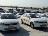 大庆市领航驾校火爆招生,2-3月下证,全车型培训