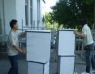 居民搬家、长途搬运、空调移机等全天服务 找双喜搬家