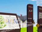 不锈钢广告栏首选江苏亿龙宣传栏 拥有专业设计团