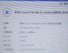 酷睿i3双核四线程2.54G主频处理器,独显512M,201