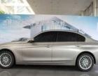 宝马 3系 2013款 328Li 豪华设计套装宝马尊选二手车中