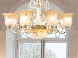 厂家直销 欧式吊灯 8头 树脂 加工玻璃灯罩