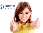 合肥儿童牙齿矫正多少钱?