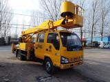 新到18米杭州爱知高空作业车