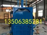 杭州定做油漆桶立式压扁机