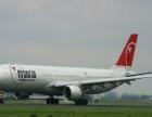 西北航空公司 西北航空公司加盟招商