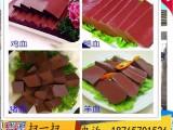 血豆腐设备,山东血豆腐生产线设备价格