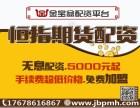 广州国际期货配资,恒指 原油3000起配,超低手续费