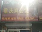 东山浴场求仙入海处饭店出兑